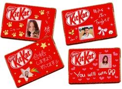 KitKat Chocollabo