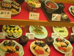 Schokolade Sushi by wiki/ M. Mindhoud